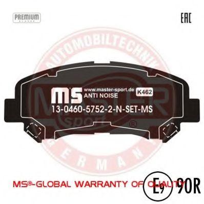 MASTER-SPORT 13046057522N-SET-MS Комплект тормозных колодок, дисковый тормоз для NISSAN QASHQAI (Ниссан Кашкай)