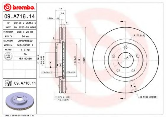 BREMBO 09.A716.14 Тормозной диск для NISSAN QASHQAI (Ниссан Кашкай)
